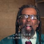 【Netflix】『クッキング・ハイ』テレビでもYoutubeでもできない究極の料理番組だ!