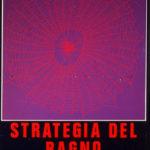 【7/21公開記念】『暗殺のオペラ』ヴィットリオ・ストラーロの準備運動