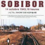『ソビブル、1943年10月14日午後4時』貴方の脳内で完成する究極の戦争映画