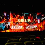 【 #今夜は青春 】『ストリート・オブ・ファイヤー』シネマート新宿応援上映に潜入してみた