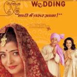 【毎週インド映画9】『モンスーン・ウェディング』金獅子賞を制したインド映画