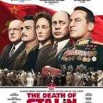 【ネタバレなし】『スターリンの葬送狂騒曲』ロシアでは上映中止!これって今の日本じゃない?