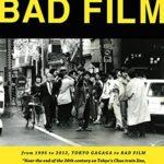 『BAD FILM』園子温最大の問題作にハイローの原点あり