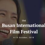 【備忘録】神ラインナップな第23回釜山国際映画祭で観たい作品リスト