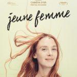 【ネタバレなし考察】『若い女 Jeune femme』から観る虚言癖の心理
