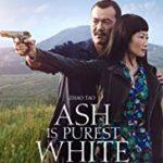 【東京フィルメックス】『アッシュ・イズ・ピュアレスト・ホワイト』北野武たるユーモアを継承 しかし、3部が蛇足