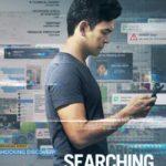 【ネタバレ考察】『SEARCH/サーチ』全編スクリーン内ミステリーから考える次世代の映画フォーマット