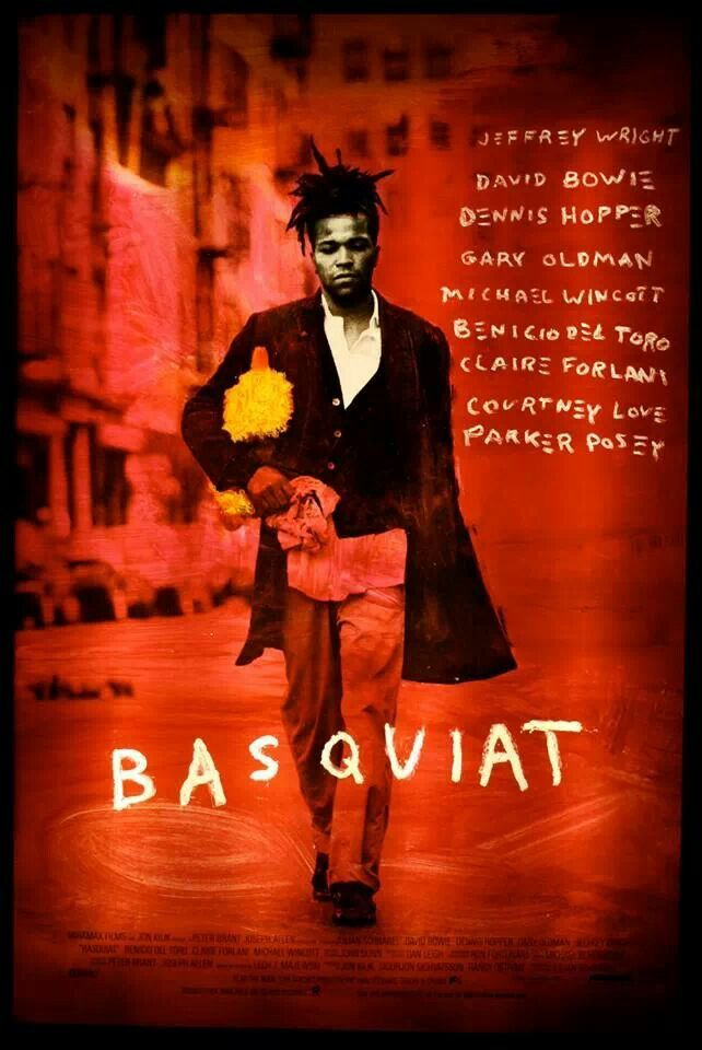 バスキア(1996)の映画が今なら無料で視聴できます