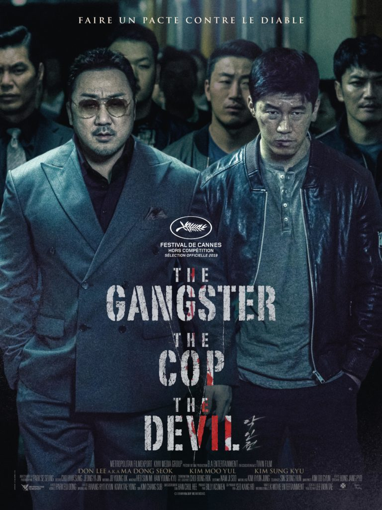 【東京国際映画祭特集】『悪人伝/악인전』肩にちっちゃい重機乗せているのかい?マ・ドンソク主演ギャング映画悪人伝(2019)原題:악인전英題:The Gangster, The Cop, The Devil